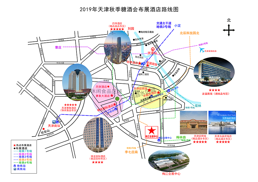 路线图s.jpg