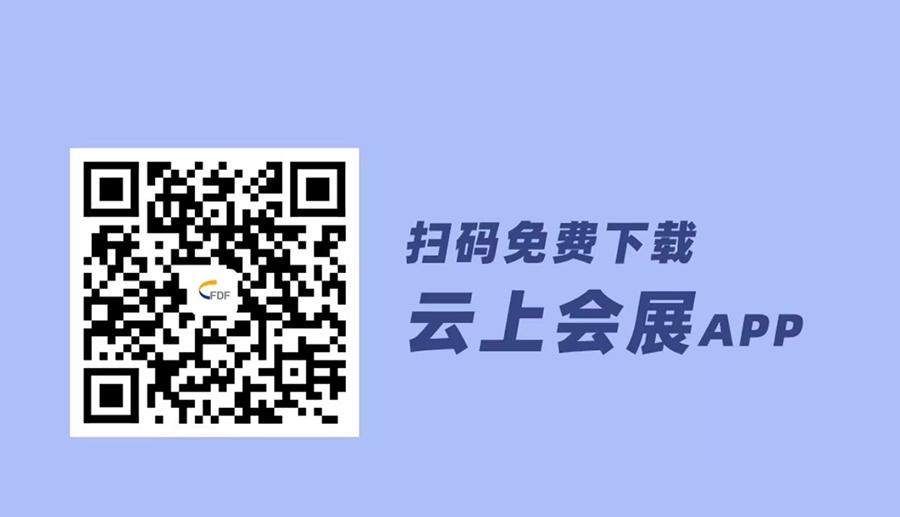 微信图片_20200727144211.jpg